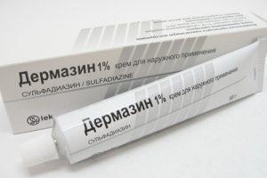 Мазь Дермазин