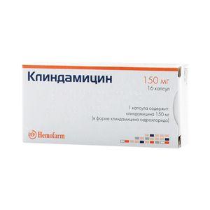 Антибиотик при угревой сыпи