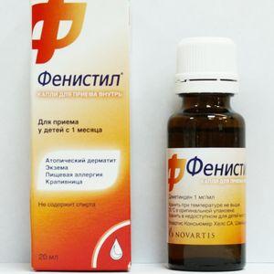Лечебный крем при себорейном дерматите